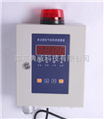 BF800壁掛式氨氣檢測儀