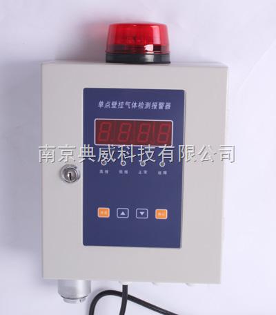 壁挂式氧气检测仪