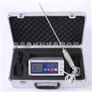 BXS70泵吸式四合一氣體檢測儀