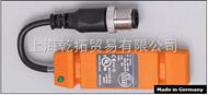 -德国爱福门压力传感器/IFB2004BARKG/M/US 104-ARS
