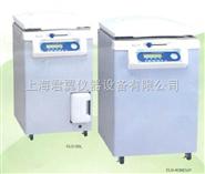 CLG-32L/CLG-40M/CLG-40L系列熱蒸汽滅菌器