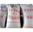新疆复合硅酸盐保温涂料最低价格