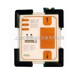 上海杰泰自动化设备有限公司