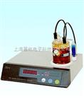WS-3微量水分測定儀、WS-3卡爾費休滴定水分測試儀
