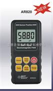 电磁辐射仪 居住环境辐射检测仪 电磁波测量仪 高斯计 特斯拉计