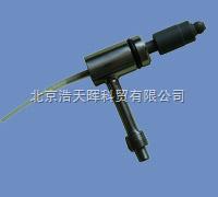 金属套高效雾化器(WNA-3系列耐氢氟酸型)