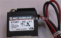 SMC,SMC ,SMC气缸,SMC电磁阀,SMC特价VT307-5G-01