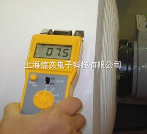 纸张水分测定仪,高场能纸张水分仪