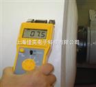 FD-G1纸张水分测定仪,高场能纸张水分仪