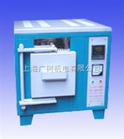 GST高温热风循环烘箱 数显鼓风恒温干燥箱