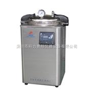 手提式灭菌器| 申安深圳代理 DSX-280KB30