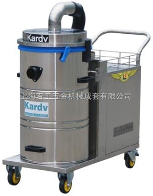 凯德威DL-4080B三相吸尘器