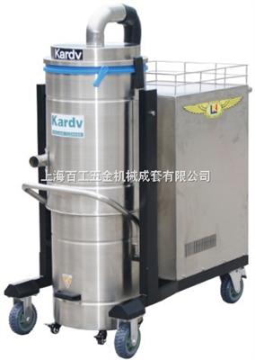 凯德威DL-5510B三相吸尘器