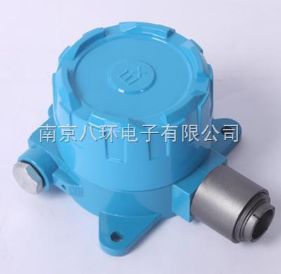 BG80-二甲苯检测变送器/C8H10检测变送器