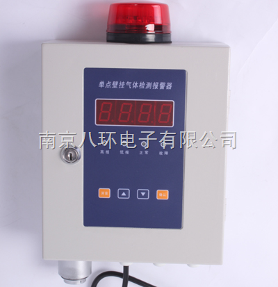 BG80-F-二甲苯报警器/C8H10报警器