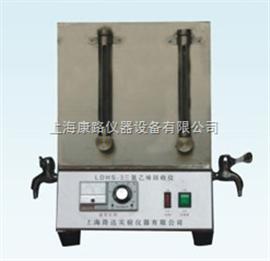 LDHS-3三氯乙烯回收仪