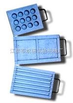橡膠實驗模具|橡膠拉力實驗模具|橡膠撕裂實驗模具|橡膠壓縮變形實驗模具