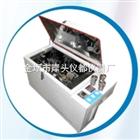 FYF系列反應釜旋轉干燥箱