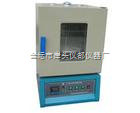 HY-101-2振荡鼓风恒温干燥箱