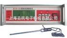HYD-III汙泥濃度測試儀、HYD-III汙泥濃度測量儀
