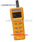 特斯奥二氧化碳检测报警仪|TESEO 755|二氧化碳测试仪