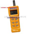 台湾特斯奥二氧化碳检测报警仪|TESEO 735|手持式二氧化碳测试仪