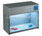 纺织印染标准光源箱