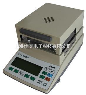 石墨水分测定仪,锂电池极片水分仪