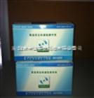 挥发性盐基氮快速检测试剂盒(病害肉)