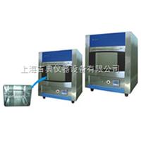 SW-CJ-90型干燥箱/培养箱