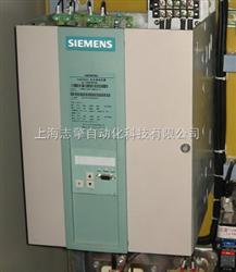 西门子6RA7025-6DS22-0报代码F005维修、F006维修