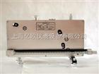 轻便倾斜式压力计|QY-200|轻便式倾斜式压差计
