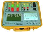 变压器容量—特性测试仪