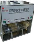SYZ-1810B全自動石英雙重蒸餾器