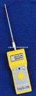 FD-C硅胶水分仪,玻璃纤维水分测定仪
