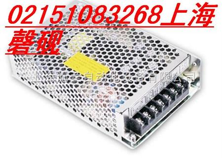 现货库存 rd-125-1224 125w  12v7a  24v5a 双路输出明纬开关电源(g3