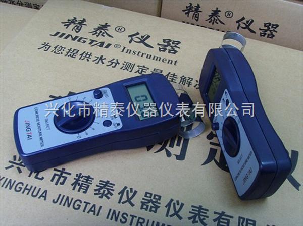 混凝土水分测量仪