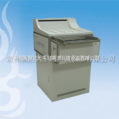 工业胶片自动洗片机
