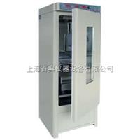 SPX-100B-D全温振荡培养箱