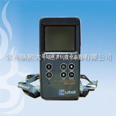 RSM射线报警器