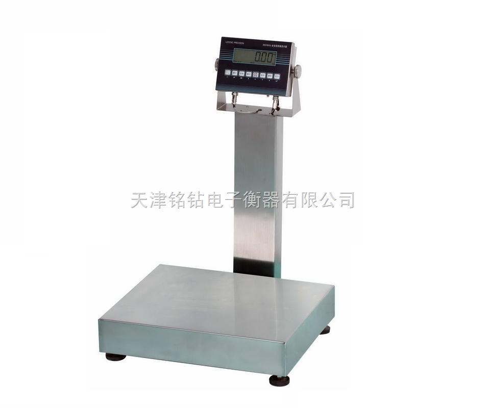 tcs 30公斤电子防爆台秤