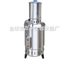 YA.ZD-10普通型不锈钢蒸馏水器