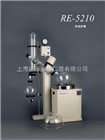 RE5210旋轉蒸發儀
