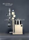 RE5210A旋轉蒸發儀