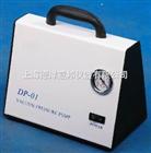 DP-01無油真空泵