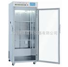 YC-1層析實驗冷櫃