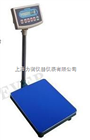 30公斤带电脑接口电子秤*电子秤