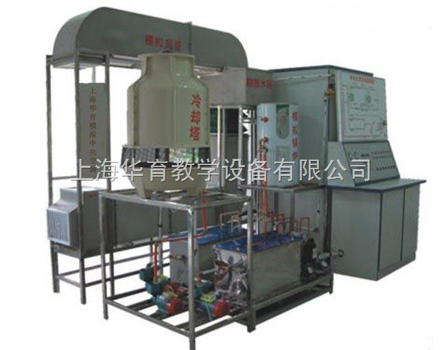 hy-31型中央空调实验设备_实验室常用设备_恒温/加热