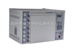 GC-2010燃气中粗苯含量的气相色谱分析方法