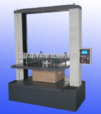 瓦楞纸箱抗压强度试验机
